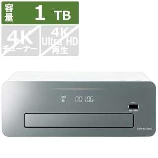 DMR-BCT1060 ブルーレイレコーダー DIGA(ディーガ) [1TB /3番組同時録画]