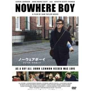 ノーウェアボーイ ひとりぼっちのあいつ 【DVD】
