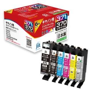 キヤノン Canon:BCI-371+370/6MP 6色マルチパック(標準)対応 ジット リサイクルインクカートリッジ JIT-AC3703716P
