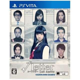 √Letter ルートレター Last Answer 【PS Vita】