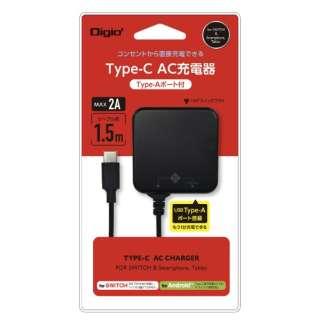 ニンテンドーSWITCH用 TypeC直結AC充電器 ブラック JYUSWIACU01BK 【Switch】
