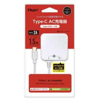 ニンテンドーSWITCH用 TypeC直結AC充電器 ホワイト JYUSWIACU01W 【Switch】