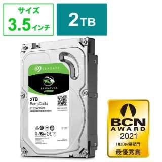 ST2000DM008 内蔵HDD BarraCuda [3.5インチ /2TB] 【バルク品】