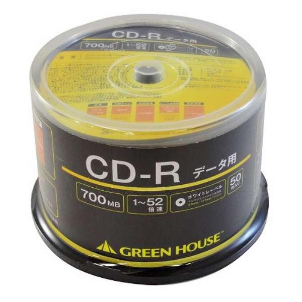 データ用CD-R GH-CDRDAシリーズ ホワイトレーベル GH-CDRDA50 [50枚 /700MB /インクジェットプリンター対応]