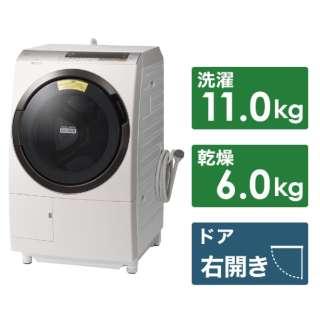 BD-SX110CR-N ドラム式洗濯乾燥機 ビッグドラム ロゼシャンパン [洗濯11.0kg /乾燥6.0kg /ヒーター乾燥(水冷・除湿タイプ) /右開き]