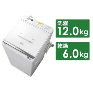 BW-DX120C-W 縦型洗濯乾燥機 ビートウォッシュ ホワイト [洗濯12.0kg /乾燥6.0kg /ヒーター乾燥(水冷・除湿タイプ) /上開き]