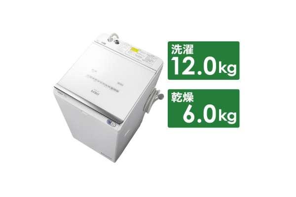 洗濯乾燥機のおすすめ 日立「ビートウォッシュ」BW-DX120C