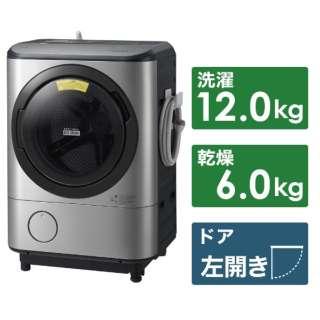 BD-NX120CL-S ドラム式洗濯乾燥機 ビッグドラム ステンレスシルバー [洗濯12.0kg /乾燥6.0kg /ヒーター乾燥(水冷・除湿タイプ) /左開き]