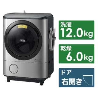 BD-NX120CR-S ドラム式洗濯乾燥機 ビッグドラム ステンレスシルバー [洗濯12.0kg /乾燥6.0kg /ヒーター乾燥(水冷・除湿タイプ) /右開き]