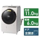 BD-SX110CL-N ドラム式洗濯乾燥機 ビッグドラム ロゼシャンパン [洗濯11.0kg /乾燥6.0kg /ヒーター乾燥(水冷・除湿タイプ) /左開き]