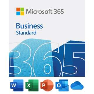 Office 365 Business Premium [Win・Mac用] 【ダウンロード版】