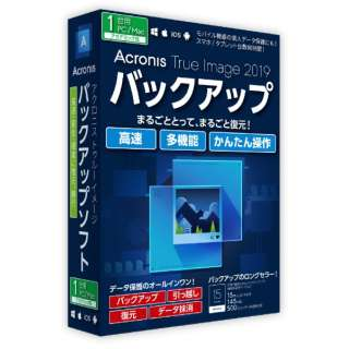 Acronis True Image 2019 1PC Academic