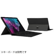 KJU-00023 Windowsタブレット Surface Pro 6(サーフェスプロ6) ブラック [12.3型 /intel Core i7 /SSD:256GB /メモリ:8GB /2018年10月モデル]