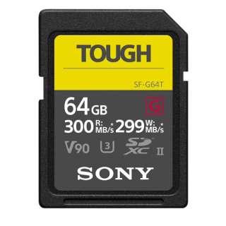 SDXCカード 【TOUGH(タフ)】SF-Gシリーズ タフ仕様 SF-G64T [64GB /Class10]
