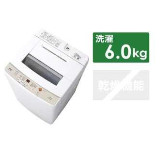 AQW-S60G-W 全自動洗濯機 ホワイト [洗濯6.0kg /乾燥機能無 /上開き]