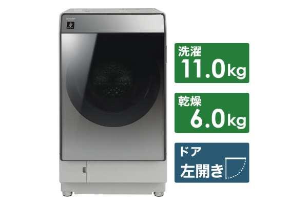洗濯乾燥機のおすすめ シャープ ES-W111(左開き)