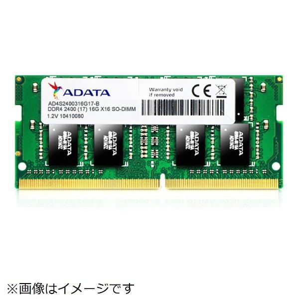 AD4S2400316G17-R [SODIMM DDR4 PC4-19200 16GB]