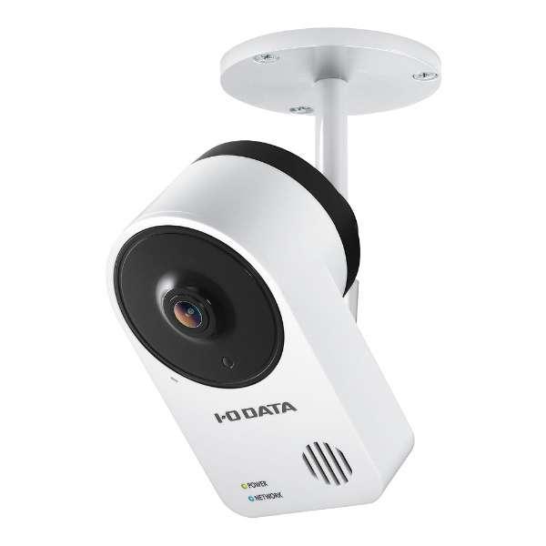 TS-NA220 ネットワークカメラ Qwatch(クウォッチ) [暗視対応 /有線 /屋外対応]
