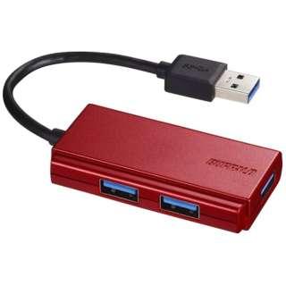 BSH3U108U3 USBハブ レッド [USB3.0対応 /3ポート /バスパワー]
