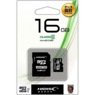 microSDHCカード HIDISC HDMCSDH16GCL10DS [16GB /Class10]