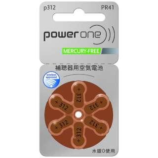 PW041 補聴器用電池 空気亜鉛電池/無水銀タイプ powerone [PR41(312)]