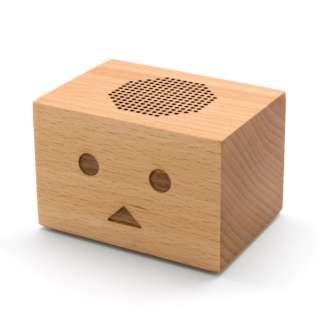 CHE-617-BR ブルートゥース スピーカー [Bluetooth対応]