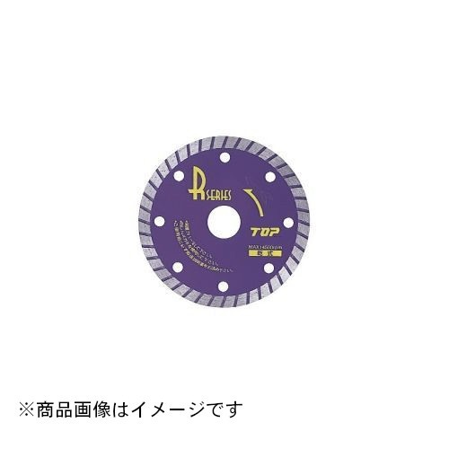 TOP工業 (9)
