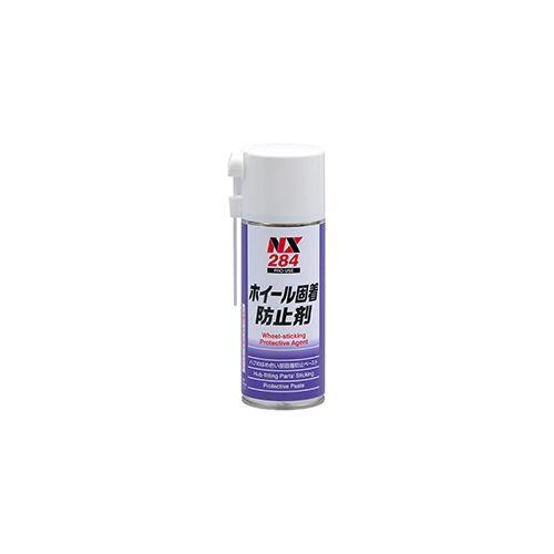 イチネンケミカルズ ホイール固着防止剤 300ml NX84 イチネンケミカルズ