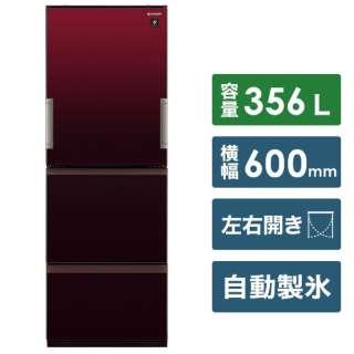 《基本設置料金セット》 SJ-GW36E-R 冷蔵庫 SJシリーズ グラデーションレッド [3ドア /左右開きタイプ /356L]