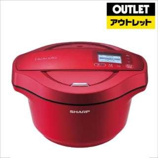 【アウトレット品】 水なし自動調理鍋 「ヘルシオ ホットクック」(2.4L) KN-HW24C-R レッド系 【外装不良品】