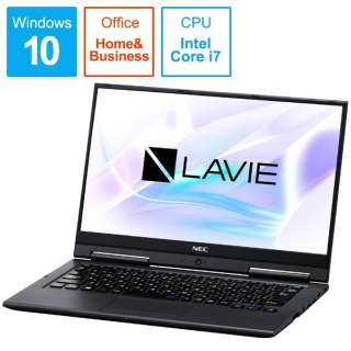 LAVIE Hybrid ZERO ノートパソコン PC-HZ750LAB-2 [13.3型 /intel Core i7 /SSD:256GB /メモリ:8GB /2018年10月モデル]