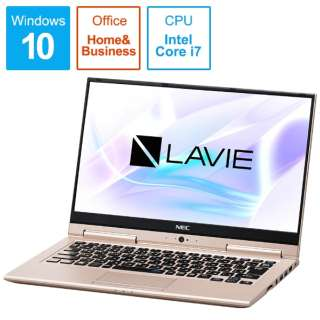 LAVIE Hybrid ZERO ノートパソコン フレアゴールド PC-HZ750LAG-2 [13.3型 /intel Core i7 /SSD:256GB /メモリ:8GB /2018年10月モデル]
