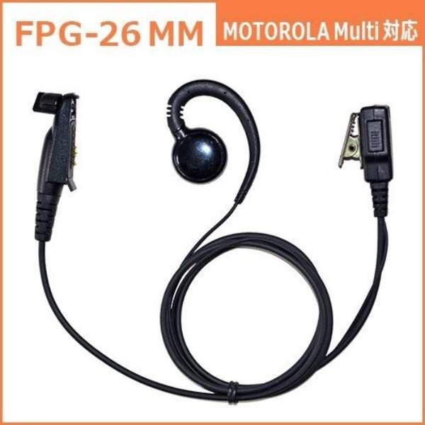 イヤホンマイクPROシリーズ 耳掛けスピーカータイプ MOTOROLA Multi対応 FIRSTCOM FPG-26MM