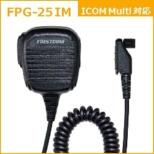 イヤホンマイクPROシリーズ スピーカーマイクロホンタイプ ICOM Multi対応 FIRSTCOM FPG-25IM
