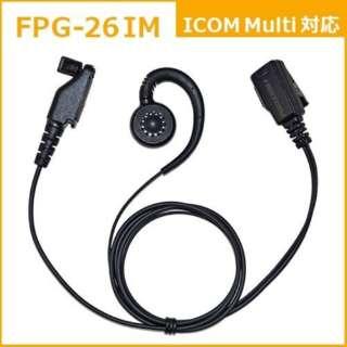 イヤホンマイクPROシリーズ 耳掛けスピーカータイプ ICOM Multi対応 FIRSTCOM FPG-26IM