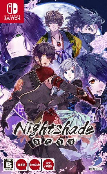 Nightshade / 百花百狼 [Nintendo Switch]