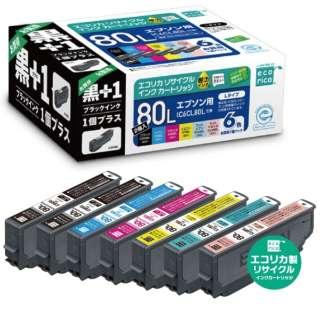 ECI-E80L6P+BK リサイクルインクカートリッジ【エプソン用  IC6CL80L+ICBK80L互換】 6色+黒
