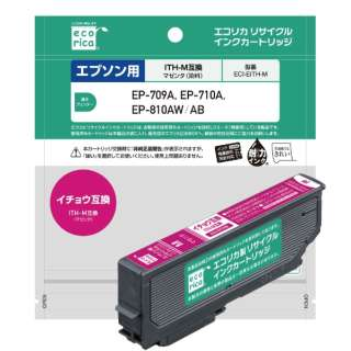 ECI-EITH-M 互換プリンターインク エコリカ(エプソン用) マゼンタ
