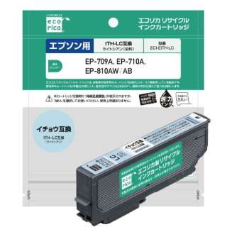 ECI-EITH-LC 互換プリンターインク エコリカ(エプソン用) ライトシアン