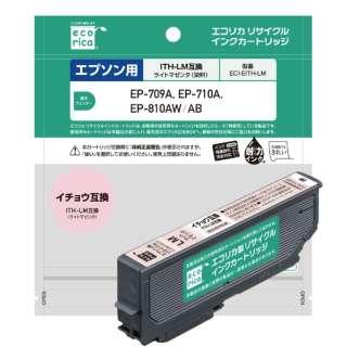 ECI-EITH-LM 互換プリンターインク エコリカ(エプソン用) ライトマゼンタ
