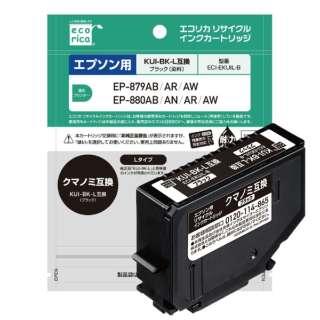 ECI-EKUIL-B 互換プリンターインク エコリカ(エプソン用) ブラック