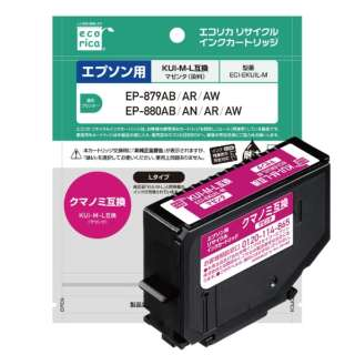 ECI-EKUIL-M 互換プリンターインク エコリカ(エプソン用) マゼンタ
