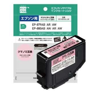 ECI-EKUIL-LM 互換プリンターインク エコリカ(エプソン用) ライトマゼンタ