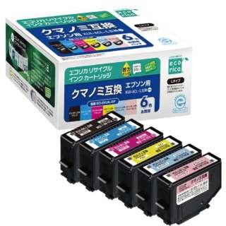ECI-EKUIL-6P 互換プリンターインク エコリカ(エプソン用) 6色