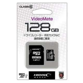 microSDXCカード HIDISC HDMCSDH128GCL10VM [128GB /Class10]