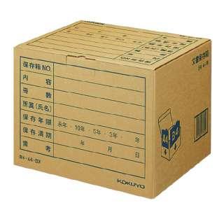 文書保存箱フォルダーB4・A4用 B4A4-BXZ