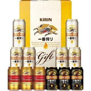 一番搾り3種飲みくらべセット プレミアム・黒ビール入り K-IPF3【ビールギフト】 カタログNO:5051