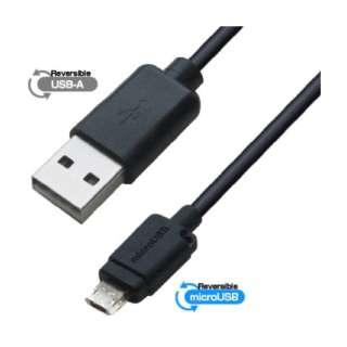 USB充電器&同期ケーブル 2m Wリバーシブル micro BK [2.0m]