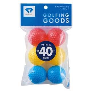 ゴルフ練習器 ソフトボール(6個入り) AS-079