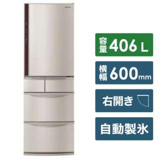 NR-E414V-N 冷蔵庫 Vタイプ シャンパン [5ドア /右開きタイプ /406L] 《基本設置料金セット》